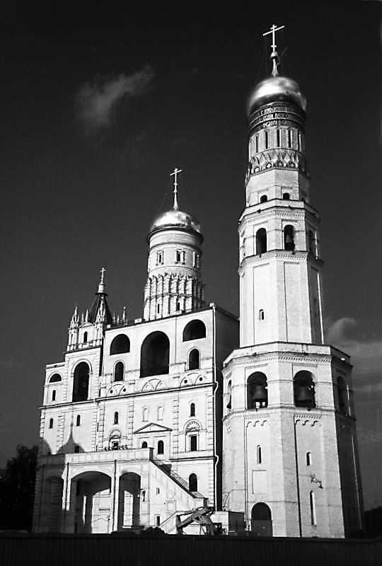 Велика дзвіниця московського Кремля. Фото 31 серпня 1981 р.