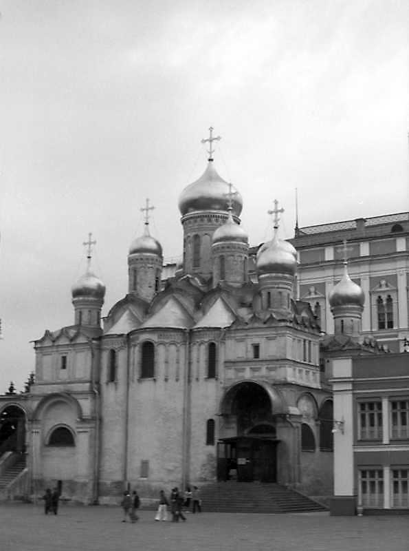 Благовіщенський собор московського Кремля. Фото 6 вересня 1976 р.