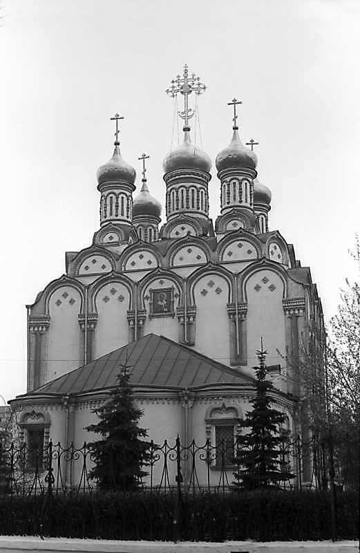 Церква св.Миколи у Хамовниках (Москва). Вигляд зі сходу. Фото 6 травня 1979 р.