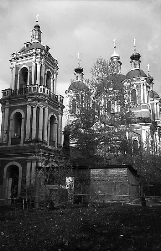 St.Clement Church on Pyatnitskaya Street (Moscow). View from the west. Photo of May 6, 1979.