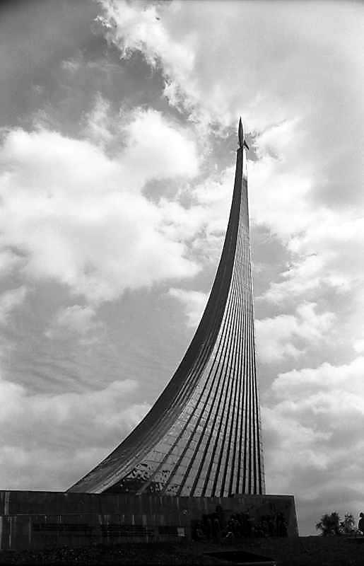 Пам'ятник покорителям космосу (Москва). Фото 6 травня 1979 р.