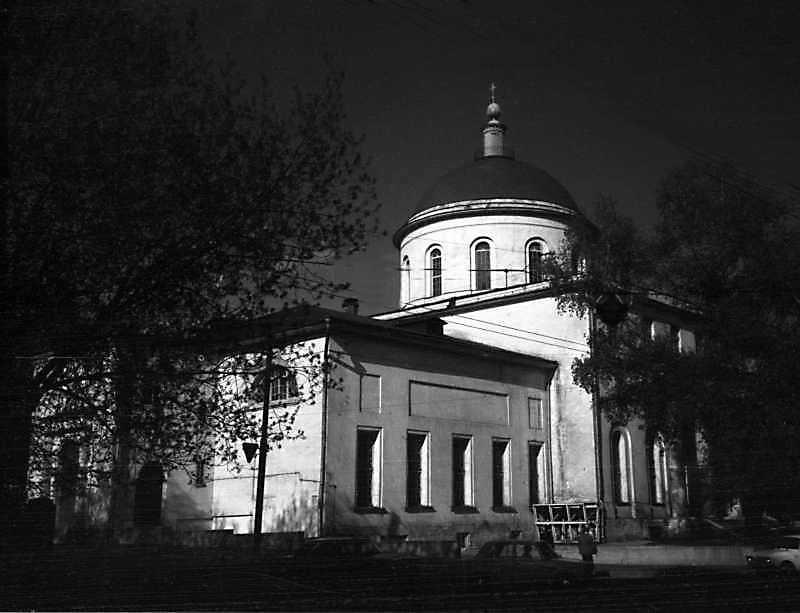 Церква Велике Вознесіння (Москва). Вигляд з південного заходу. Фото 6 травня 1979 р.
