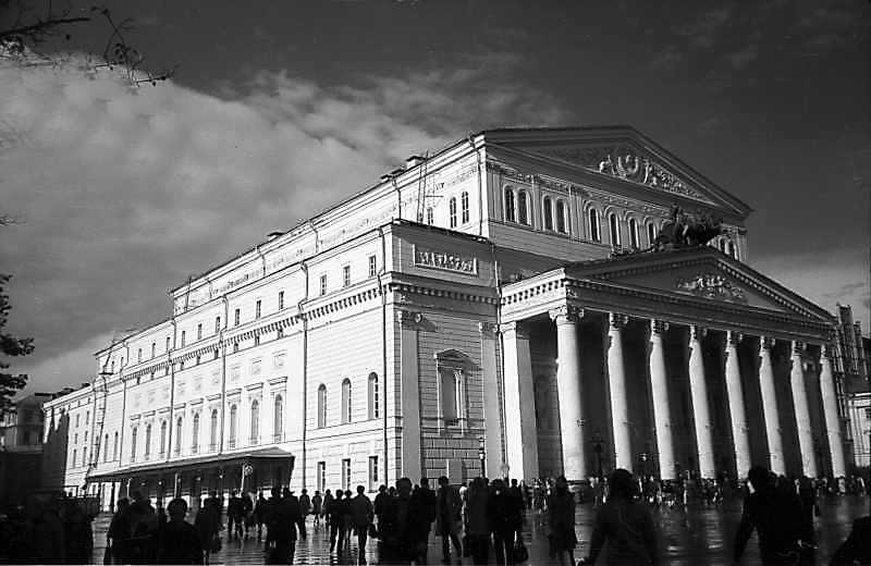 Великий театр (Москва). Загальний вигляд. Фото 31 серпня 1981 р.