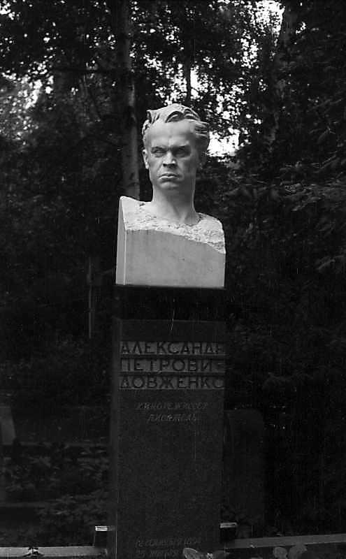 Надгробок О.П.Довженка на Новодівичому цвинтарі (Москва). Фото 6 вересня 1976 р.