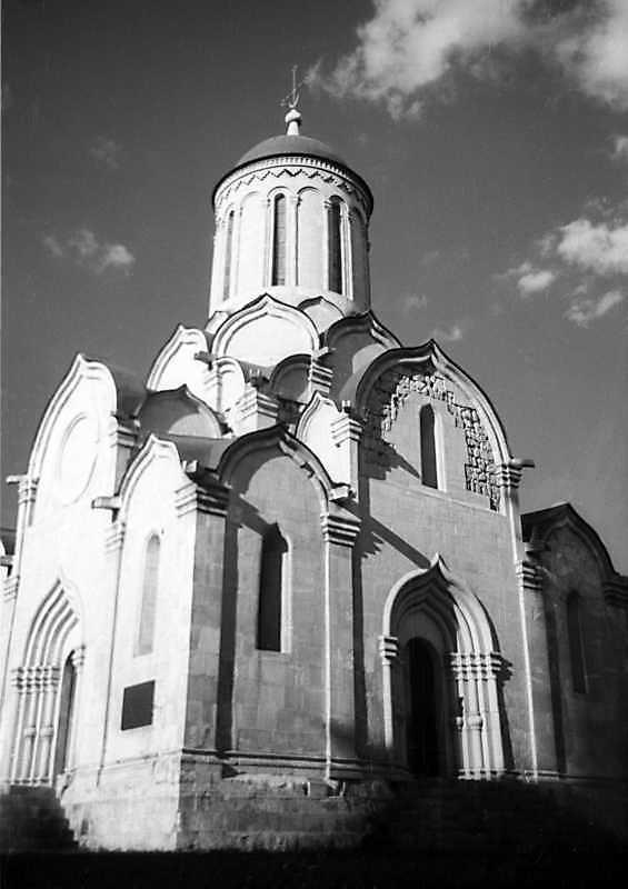 Спаський собор Спас-Андроникова монастиря (Москва). Загальний вигляд з південного заходу. Фото 13 серпня 1977 р.