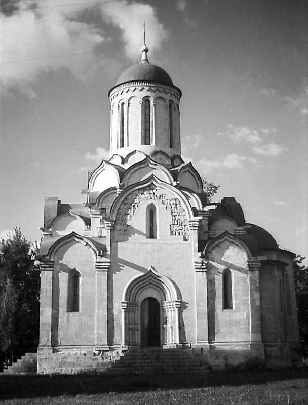 Спаський собор Спас-Андроникова монастиря (Москва). Загальний вигляд з півдня. Фото 13 серпня 1977 р.