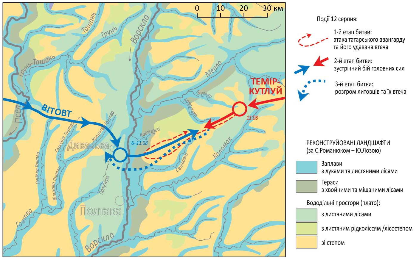 Картосхема битвы на Ворскле 1399 г.