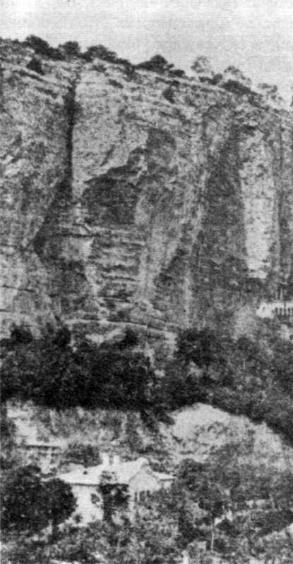 View of rocks and Assumption Monastery in Bakhchisarai. Photo from the book by E. Markov «Crimean Essays» [Markov E. L. Sketches of Crimea. – St.…