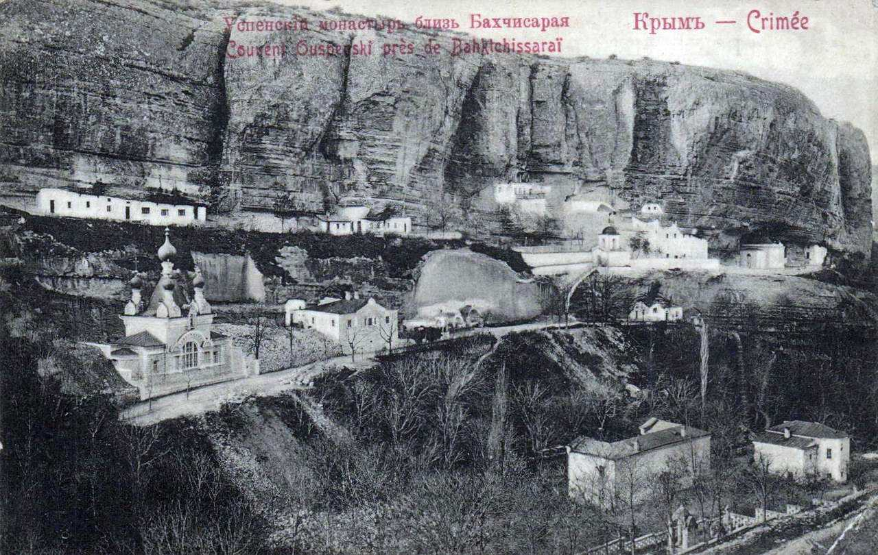 Panorama Assumption monastery in Bakhchisarai. From the user's album Humus at «LiveJournal».