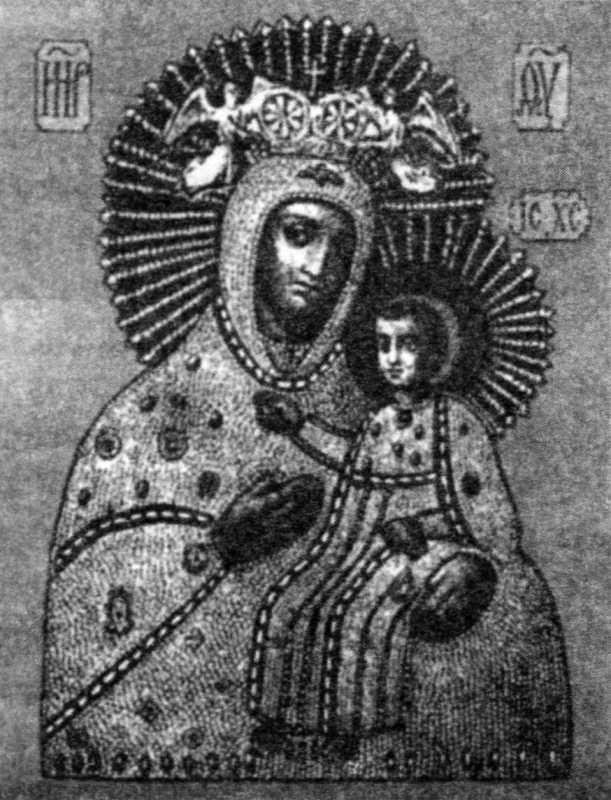 Бахчисарайська (Маріупольська) ікона божої матері. Реконструкція за хромолітографією 1869 р.