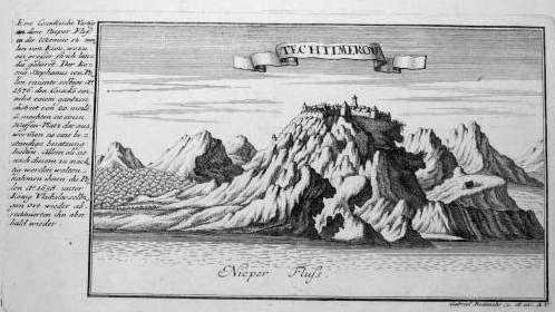 Гравюра «Терехтемирів» 1687 р. (?)
