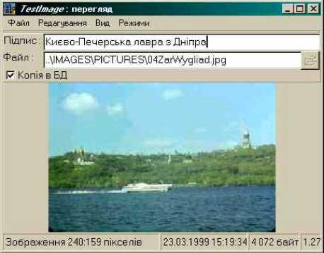 """Редактор атрибуту """"Зображення"""""""