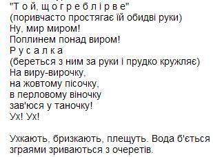Сайт Український центр